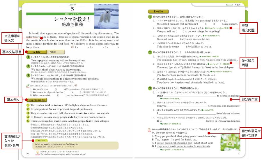 dualscope english expression i 解答