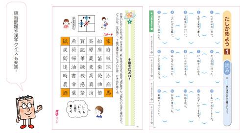 小学生の国語』 指導用教材 ... : クイズ 問題 小学生 : クイズ