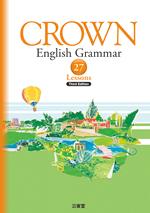 english grammar in use 第 4 版