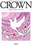 平成29年度用 高等学校英語教科書CROWN English Communication Ⅲ