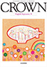 平成29年度用 高等学校英語教科書CROWN English ExpressionⅡ