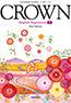 平成30年度 高等学校英語教科書 改訂新刊CROWN English Expression Ⅱ NewEdition