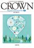 平成31年度 高等学校英語教科書 改訂新刊CROWN English Communication Ⅲ NewEdition