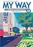 平成31年度 高等学校英語教科書 改訂新刊MY WAY English Communication Ⅲ NewEdition