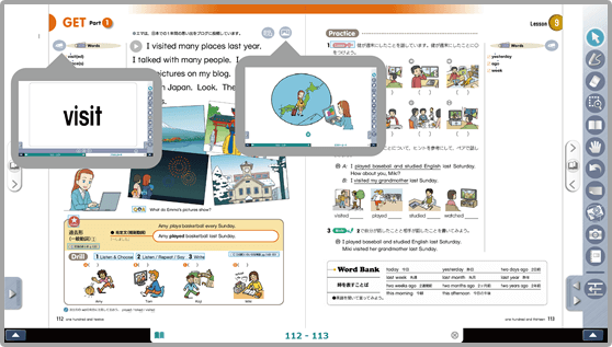 授業のテンポをくずさない操作性,教材配置1