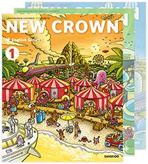 令和3年度版 中学校英語 NEW CROWNはこちら