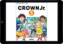 令和2年度版 小学校英語CROWN Jr. 5・6