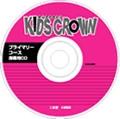 指導用CD