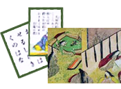 伝統的な言語文化の重視