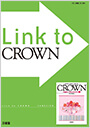 Link to CROWN(B5判 48ページ)