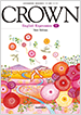 CROWN English ExpressionⅡ