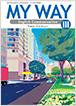 MY WAY English<br>Communication &#8546;<br>New Edition
