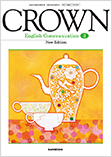 CROWN English Communication &#8545;<br>New Edition
