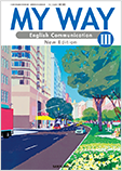 MYWAY English Communication Ⅲ New Edition