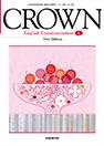 CROWN English Communication Ⅰ New Edition