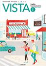 平成29年度用 高等学校英語教科書 平成29年度新刊VISTA English CommunicationⅠ NewEdition