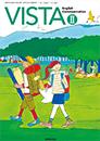 平成29年度用 高等学校英語教科書VISTA English CommunicationⅡ
