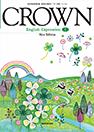 平成29年度用 高等学校英語教科書 平成29年度新刊CROWN English ExpressionⅠ NewEdition