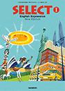 平成29年度用 高等学校英語教科書 平成29年度新刊SELECT English ExpressionⅠ NewEdition