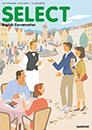 平成29年度用 高等学校英語教科書SELECT English Conversasion
