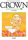 平成30年度 高等学校英語教科書 改訂新刊CROWN English Communication Ⅱ NewEdition