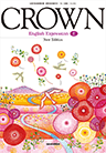 平成30年度用 高等学校英語教科書CROWN English ExpressionⅡ