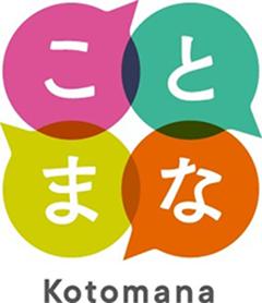 「現代の国語」デジタル教科書