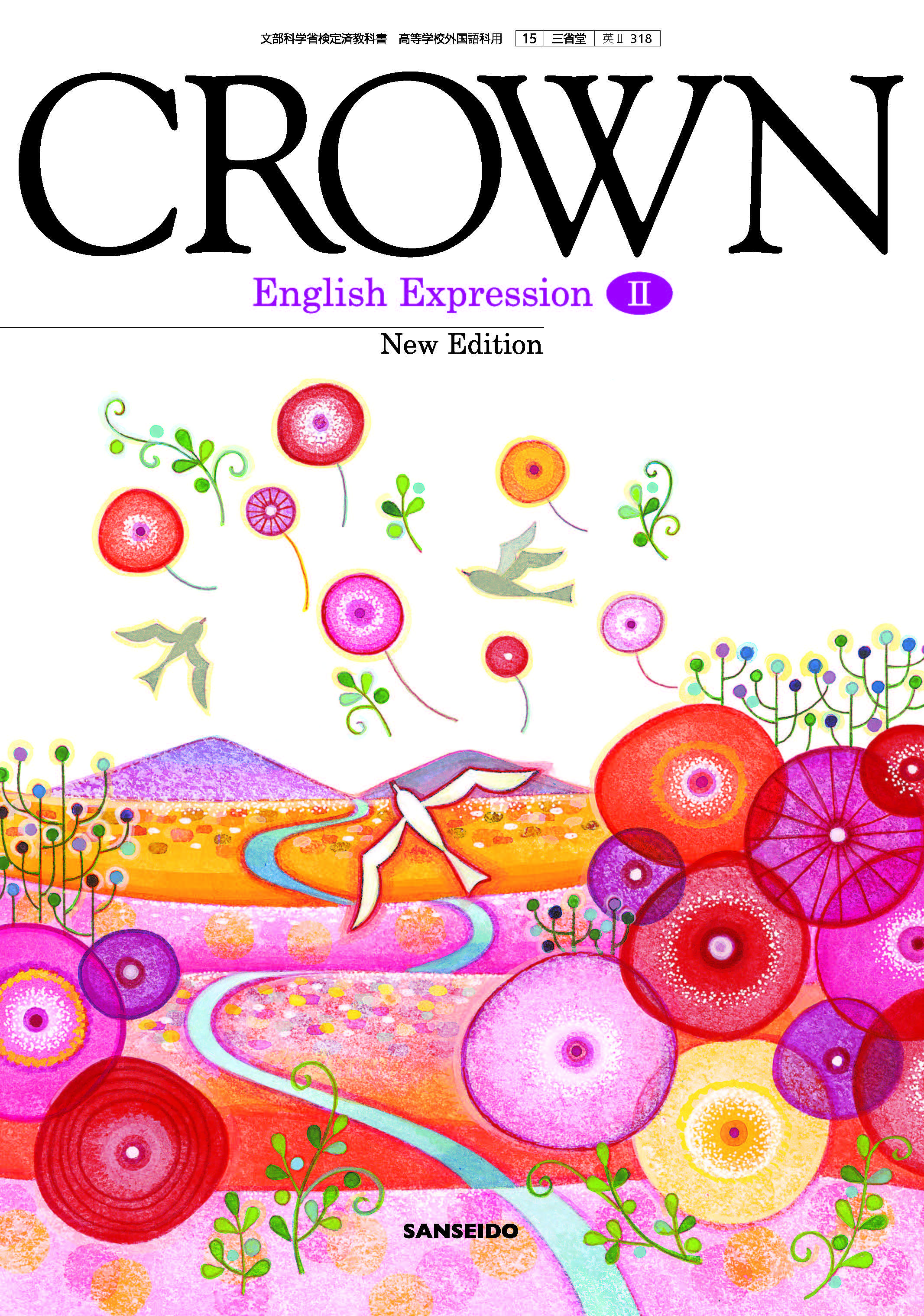 CROWN English ExpressionⅠ New Edition