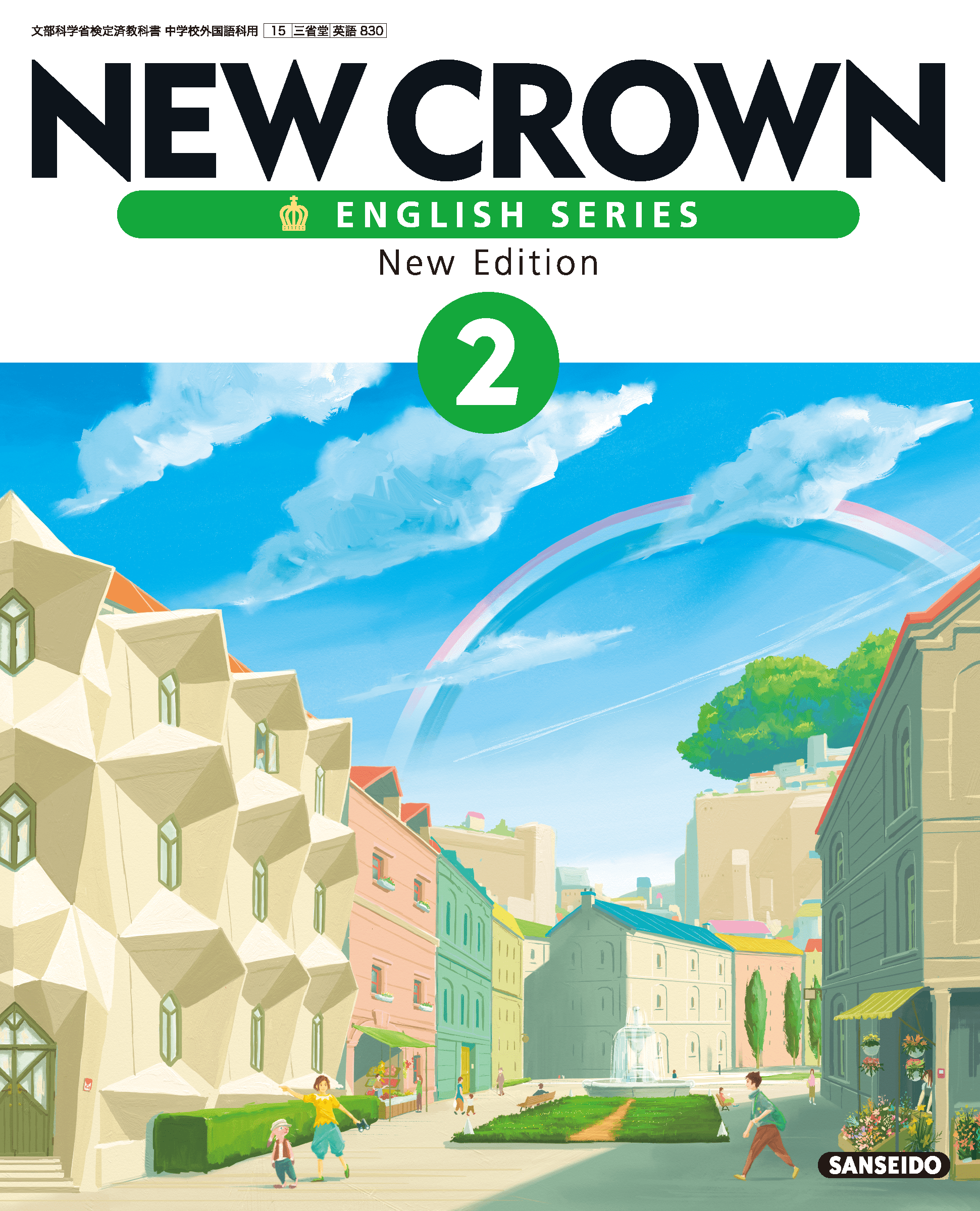 NEW CROWN ENGLISH SERIES 1 New Edition