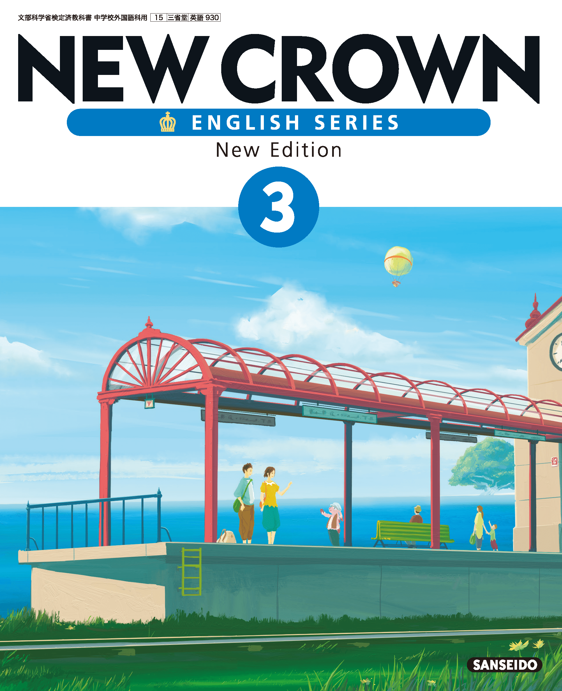 NEW CROWN ENGLISH SERIES 2 New Edition