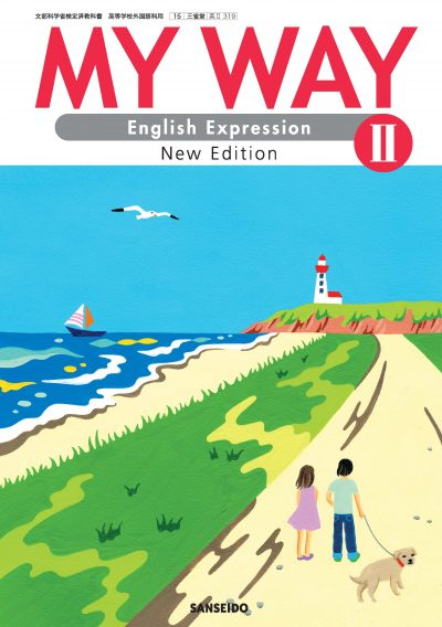 MY WAY English ExpressionⅠ New Edition