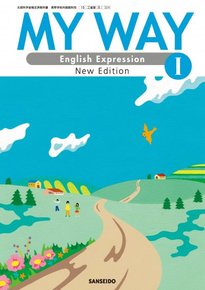 SELECT English ExpressionⅠ New Edition