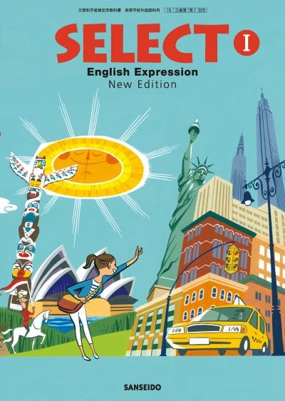 MY WAY English Expression Ⅱ New Edition