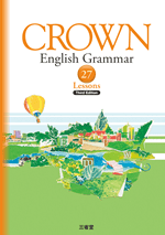 CROWN English Grammar 27Lessons Third Edition