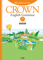 Workbook for CROWN English Grammar 27Lessons Third Edition