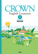 CROWN English Grammar 47Lessons Third Edition