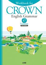 Workbook for CROWN English Grammar 47Lessons