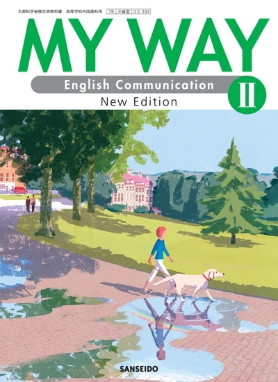 MY WAY English CommunicationⅠ New Edition
