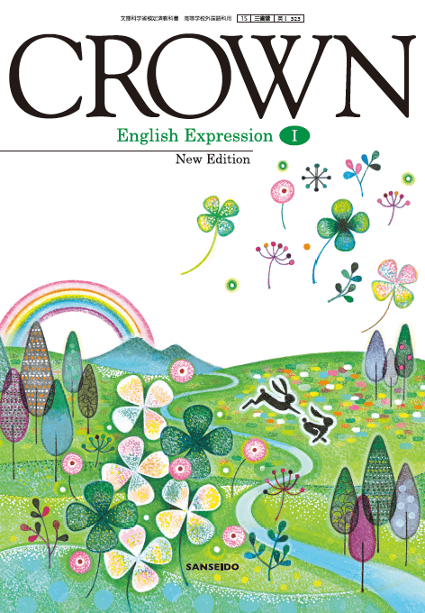 CROWN English Expression II New Edition