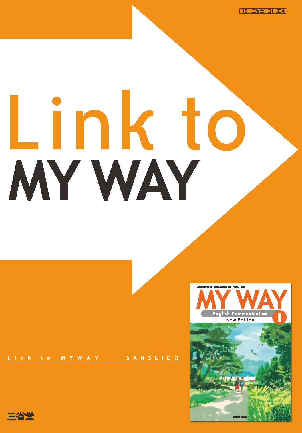 Link to MY WAY