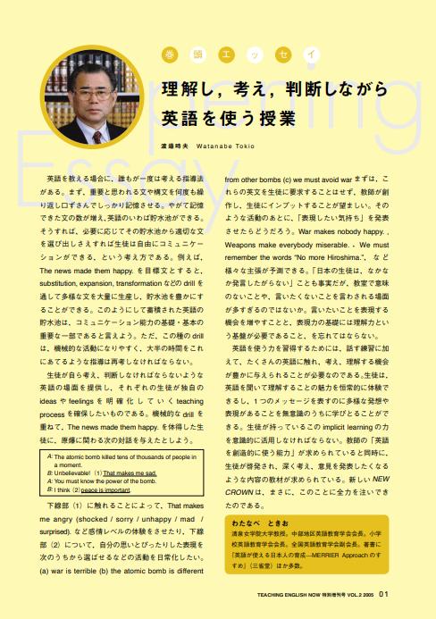 特別増刊号2