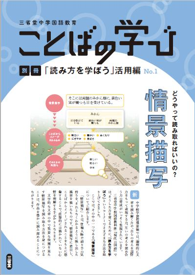 別冊 No.1