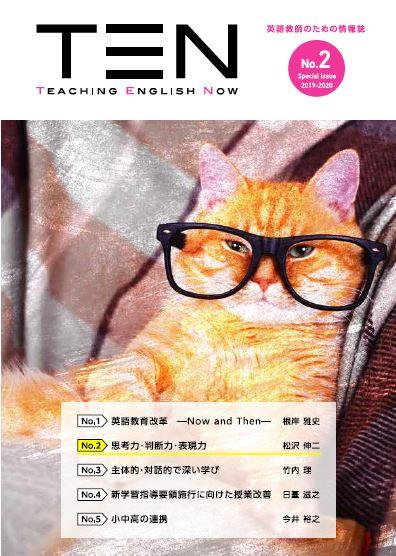 増刊号 No.2