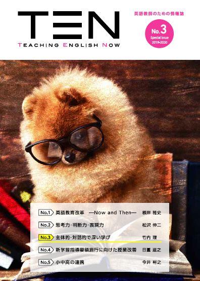 増刊号 No.3