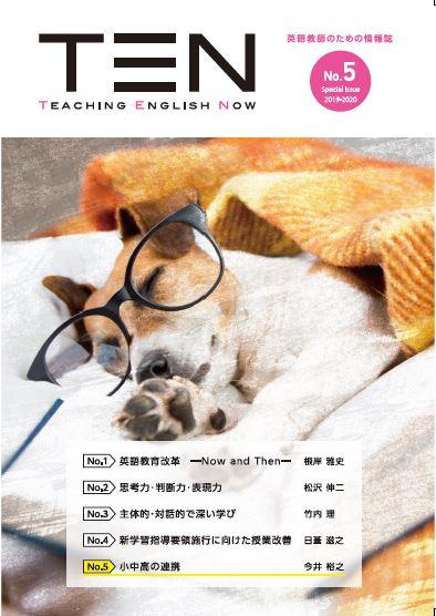 増刊号 No.5